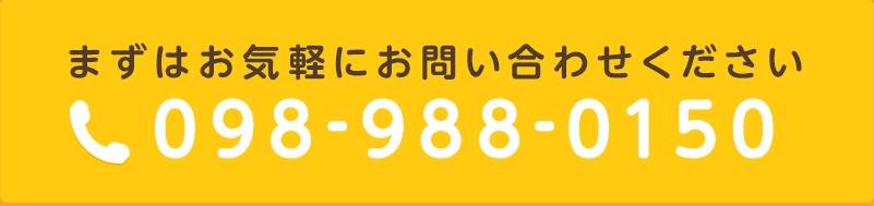 block_tel.png